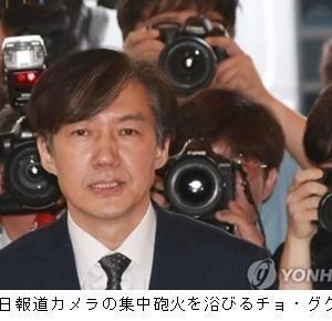 ●「文在寅韓国大統領の支持率が急落」(EJ第5075号)