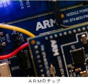 ●「華為技術に大衝撃を与えるARM」(EJ第5081号)