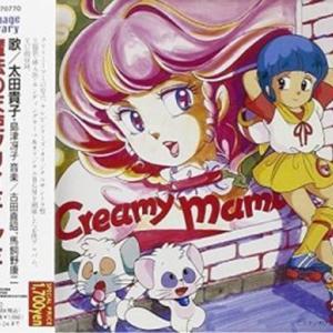 魔法の天使クリィミーマミ☆森沢優ちゃんが2次元の初恋の相手でした!
