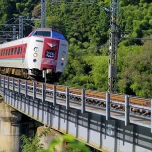 悪夢…鉄道の話☆特急列車がバーベルと鉄アレイに激突…大惨事に