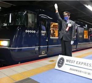 鉄道☆夜行列車「ウエストエクスプレス銀河」!待望の銀河復活!出発進行!☆後編