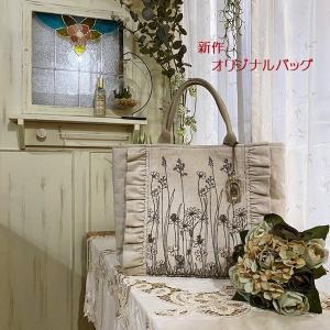 お花の刺繍生地でフリルトートバッグを作りました♪