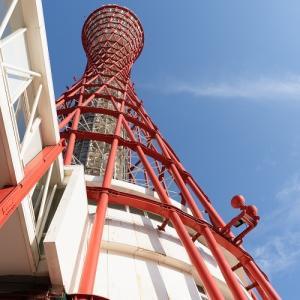 真っ赤なポートタワー ♪