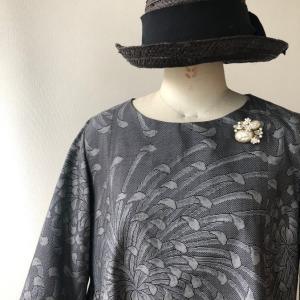 着物リメイク・大島紬からワンピース