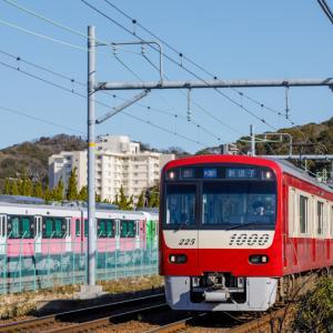 甲種輸送 静岡鉄道A3000形