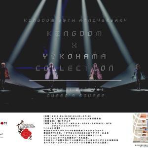 秋の横浜コレクション2019