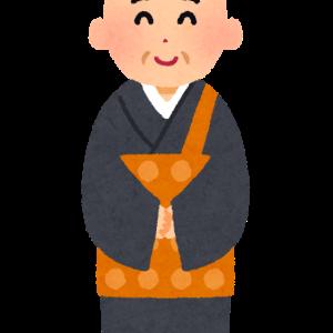 【悲報】ワイ、新幹線でお坊さんと喧嘩になる