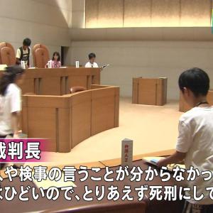 裁判員裁判「懲役18年」裁判官「素人がイキんなや!差し戻しや!!」