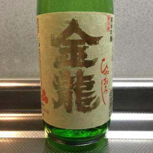 日本酒ひとり秋祭りの日々