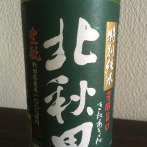 エアコンの効いた部屋で、常温の日本酒が良いのである