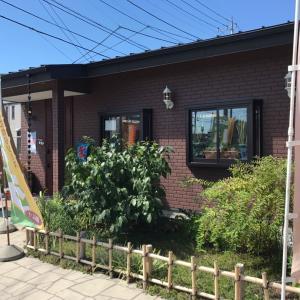 喫茶ル・コワン (高崎市飯塚町472-10 )