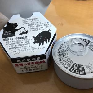 """""""缶詰"""" のパッケージ"""