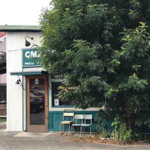 シーエムツー カフェ (CM2 CAFE) (高崎市矢中町315-6 )