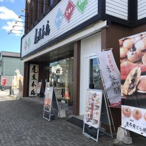 虎屋Cafe (藤岡市藤岡138)