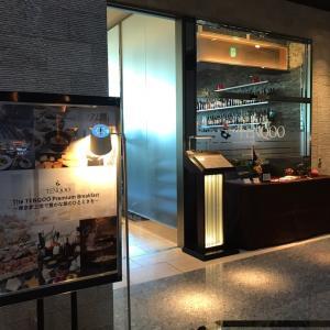 日本橋界隈10 ホテルメトロポリタン丸の内モーニング