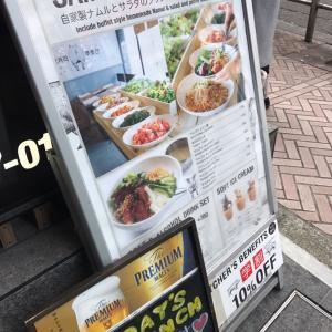 サムゴリプジュッカン東京(東京都渋谷区神南1-20-15 神南101ビル 2F)