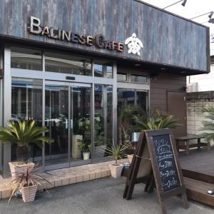 BALInese Cafe 高崎問屋町(高崎市緑町4-2-4)