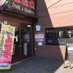 GGC (ジージーシー) (高崎市緑町1-28-2 )