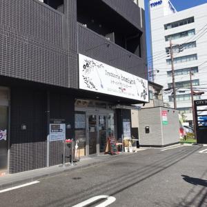 トラットリア バンビーナ 高崎アリーナ店 (高崎市和田町1-5 シティータワー高崎 1F)