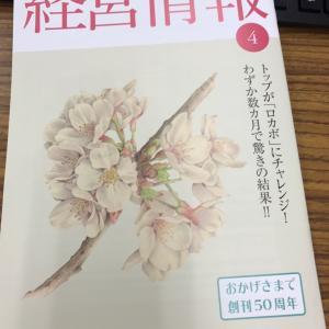 日本写真判定株式会社
