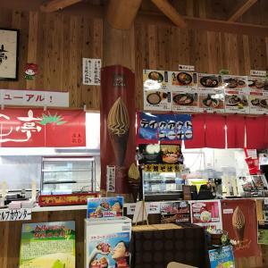 道の駅 玉村宿 コロッケバーガー