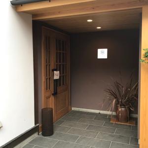 のはな (KOWANA) (渋川市伊香保町水沢219)