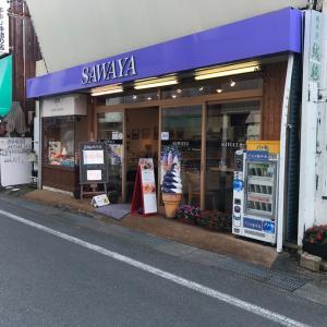 日帰り軽井沢9 ピロシキ