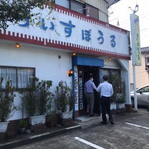 らいすぼうる(高崎市飯玉町153 )