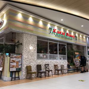 Kauai Diner イオンモール高崎店(高崎市棟高町1400 イオンモール高崎 1F)