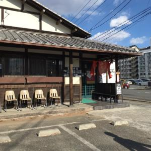 はらっぱ 高崎問屋町店 (高崎市問屋町西1-6-1 )