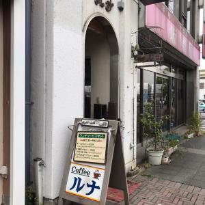 ルナ (渋川市辰巳町1667)