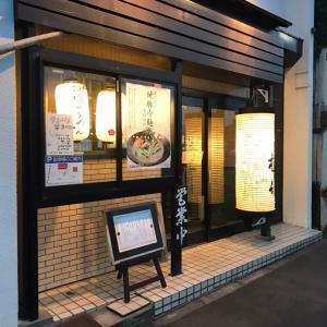 やきめし屋 植竹 (高崎市飯塚町743-8 )