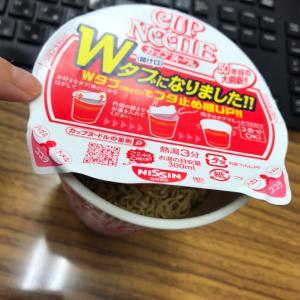 カップヌードル Wになって初めて食べた