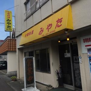 高萩ドライブ5 中華料理みやた(茨城県高萩市春日町2-7)