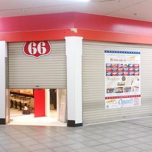 岡山駅地下店 工事