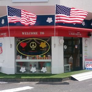 岡山本店は移転OPENします