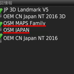 BMW Navigator V でOSM地図を使いたい~♪