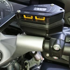 R1250RTにカッコいいUSB給電ポートを取り付けたゾ♪