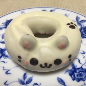 ネコさんのドーナツ!