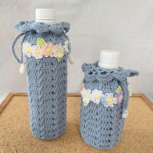花冠のボトルカバー《ブルー》、完成!