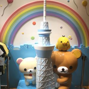 リラックマストア@東京スカイツリーに行ってきました