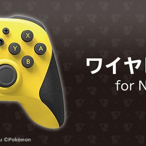 ワイヤレスホリパッド for Nintendo Switch ピカチュウ - COOL ・POP