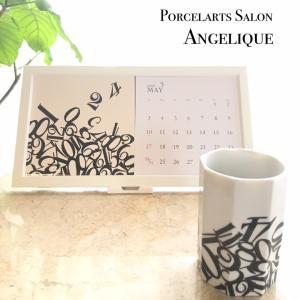 【オーダー作品】フランクミューラー風数字柄ポーセラーツペン立てカレンダー
