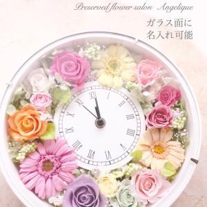 【生徒様作品】プリザーブドフラワー花時計は、丸い形に惹きつけられます