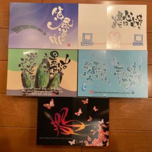 5種類のポストカード作りました。