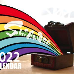 2022年カレンダー 印刷会社にデーター投稿しました✨✨