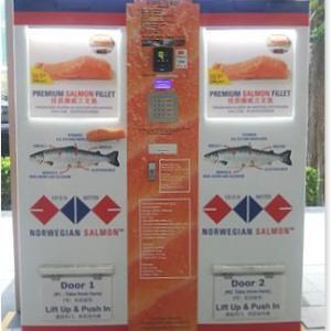 シンガポールの自販機