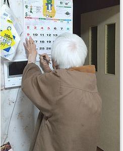 母(92歳) コロナワクチン接種予約できました!