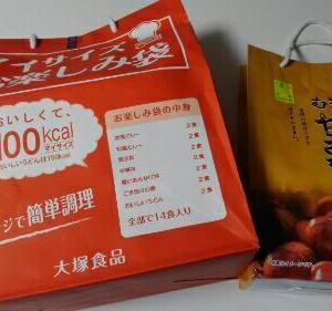 【ネタバレ】2019 イオン食品福袋♪