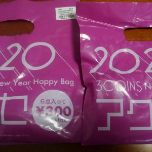 【ネタバレ】2020 スリーコインズ アクセサリー福袋